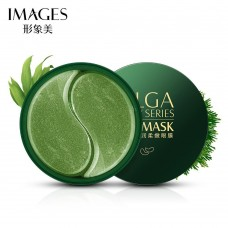 BioAqua Images Seaweed Eye Mask