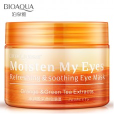 BioAqua Vitamin C Eye Mask, 36шт.