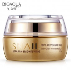 BioAqua Snail Repair & Brightening  Cream, 50гр.